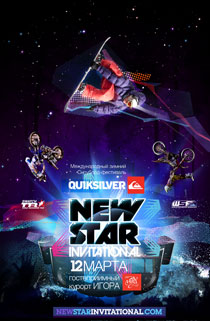 New Star Invitational 2011 poster